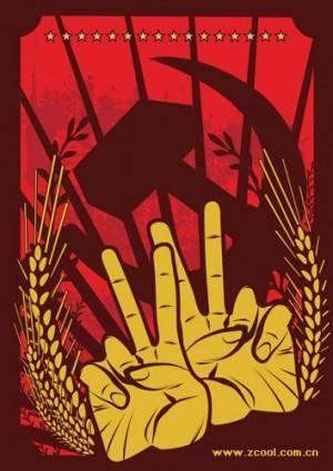 free vector Red revolution illustrator vector