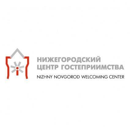 free vector Nizhny novgorod welcoming center 1