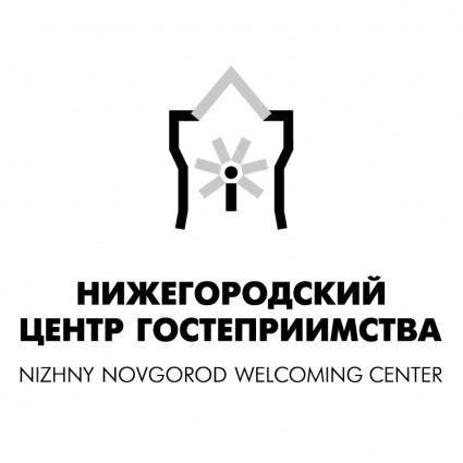 free vector Nizhny novgorod welcoming center 0
