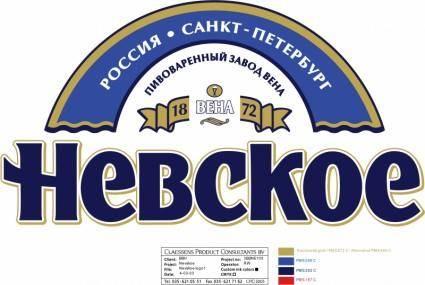 free vector Nevskoe 1
