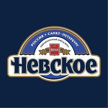 free vector Nevskoe 0