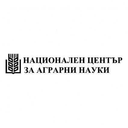 free vector Nacionalen centar za agrarni nauki