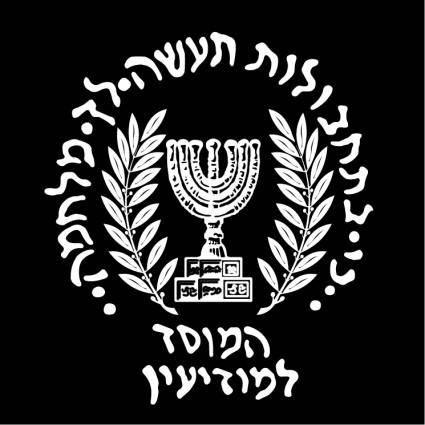 free vector Mossad israel
