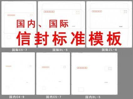 Domestic and international envelope standard template 6 species