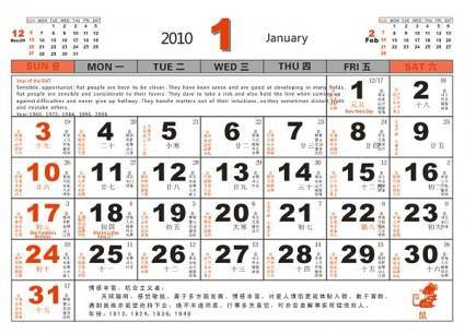2010 italics threerow grid calendar almanac vector