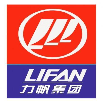 free vector Lifan 0