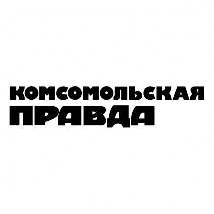 Komsomolskaya pravda 1