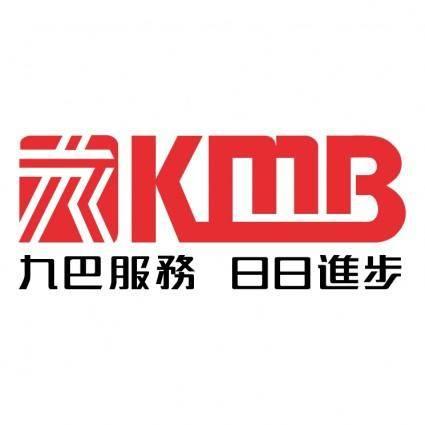 free vector Kmb