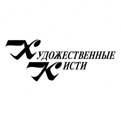 free vector Khudogestvennye kisti