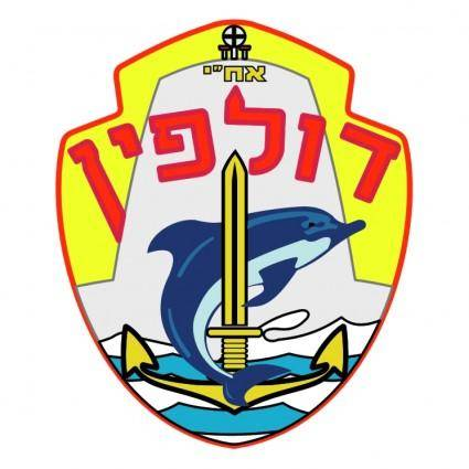 free vector Israel submarine force