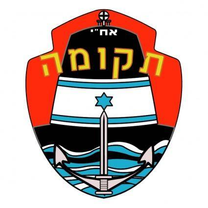 Israel submarine force 1