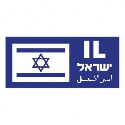 free vector Israel region symbol