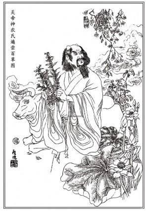 free vector Yandi the shennong bianchang baicao figure vector
