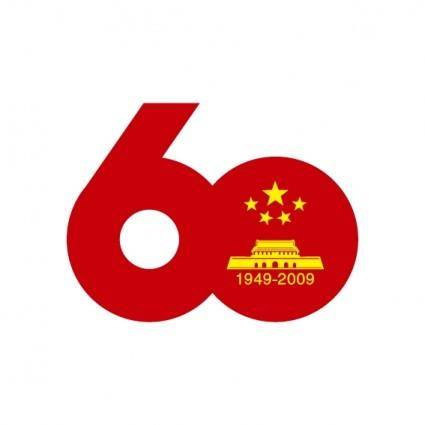 free vector National day celebrations mark the 60th anniversary of vector
