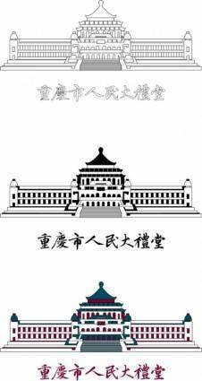 Chongqing municipal auditorium line draft color font vector