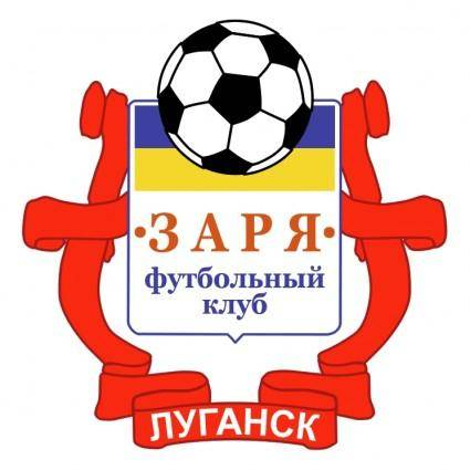 Fk zarya lugansk
