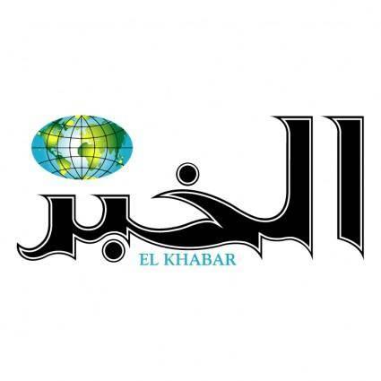 free vector El khabar 0