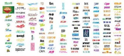 02 chinese font design vector