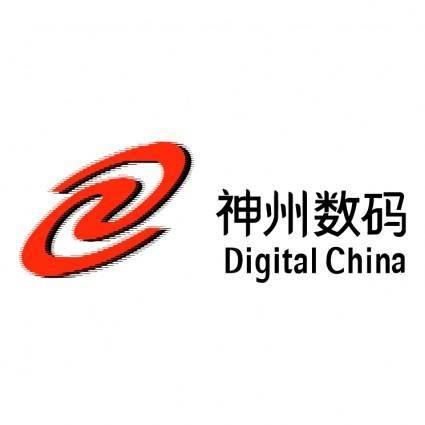 free vector Digital china