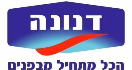 Danone israel