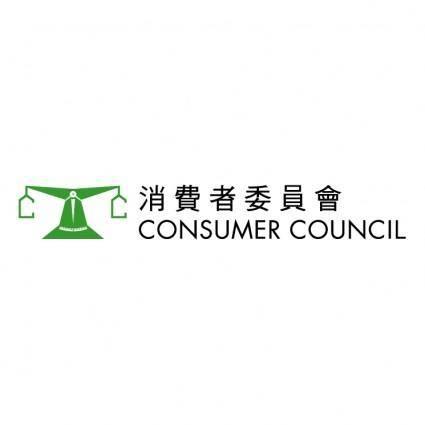 free vector Consumer council hong kong