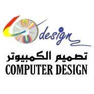 free vector Computer design