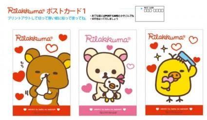 free vector Easy japanese official postcards vector bear