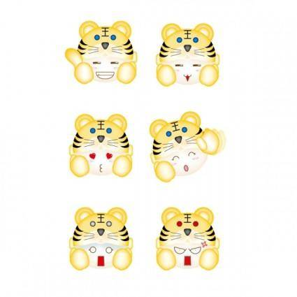 free vector Expression vector cute tiger six aberdeen