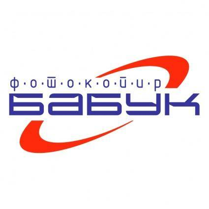 Babuk copy center