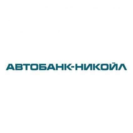 Autobank nikoil