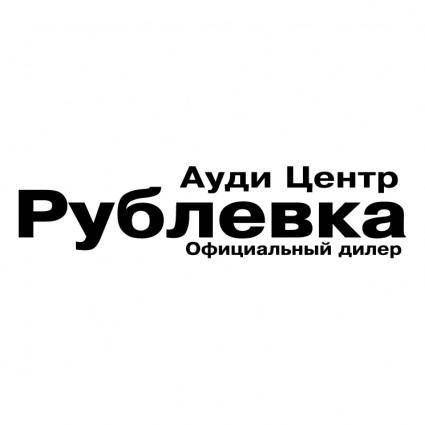 Audi center rublevka