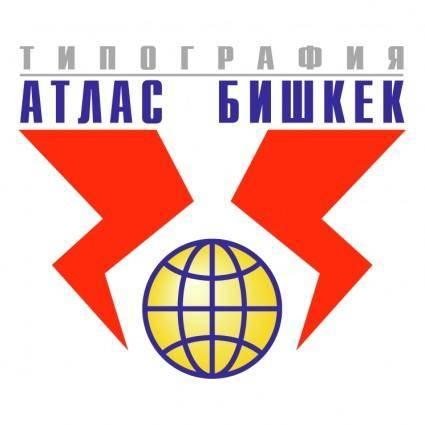 Atlas bishkek