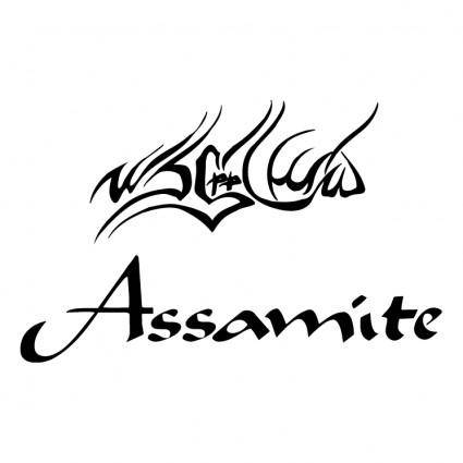 free vector Assimite clan