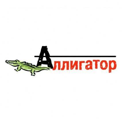 free vector Alligator 1