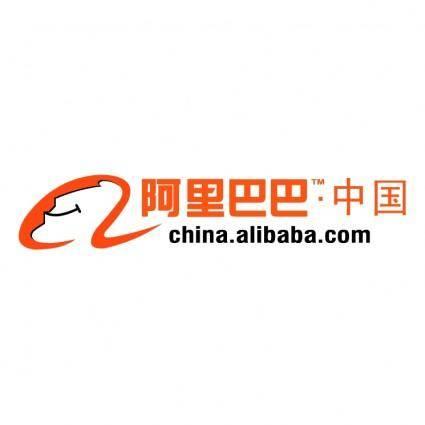 free vector Alibaba 0