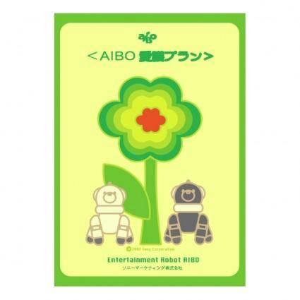 Aibo 0