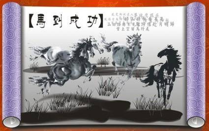 free vector Madaochenggong calligraphy vector