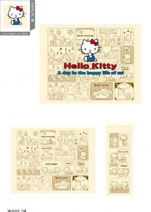 free vector Hello kitty official vector 152