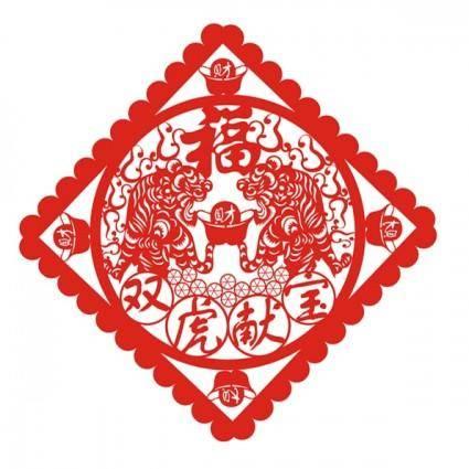 free vector Traditional papercut double tiger xianbao vector