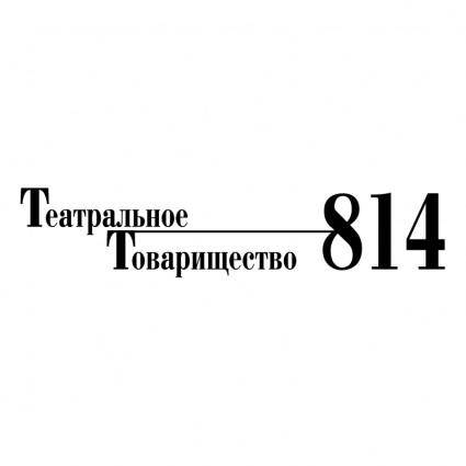Tt814