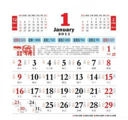2011 year of the rabbit calendar almanac vector cdr9