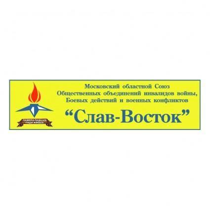 free vector Slav vostok