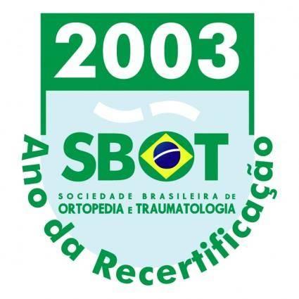 Sbot 0