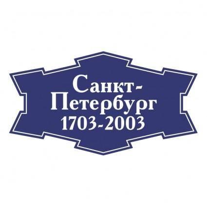 free vector Sankt petersburg 1703 2003