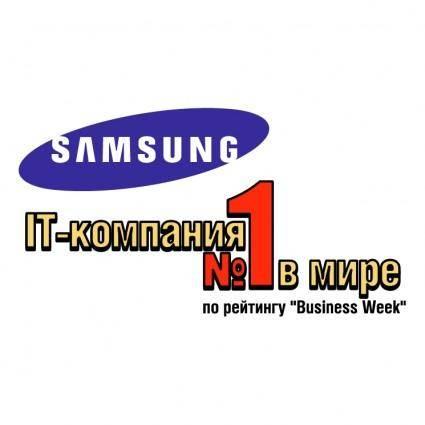 free vector Samsung 4