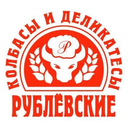 free vector Rublevskie kolbasy