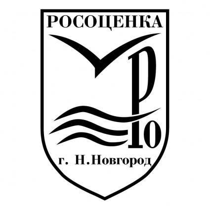 free vector Rosotcenka