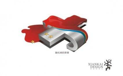 free vector Melted honor vector