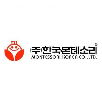 free vector Montessori korea
