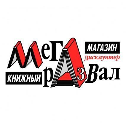 free vector Megarazval